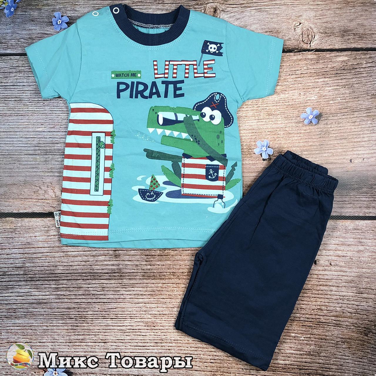 Костюм с шортами и крокодилом для маленького мальчика Размеры: 6,9,12,18 месяцев (8309-2)