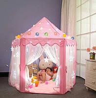 Детская, игровая палатка-домик, Большая детская беседка. 135см х 140см. Розовая