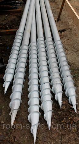 Винтовая свая многовитковая (геошуруп) диаметром  108 мм длиною 1.5 метр, фото 2