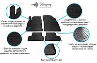 Резиновые коврики в салон VOLVO S90 16-/V90 16-/V90 Cross Country 17- Stingray (Передние)