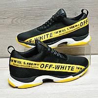 Мужские кроссовки в стиле Off White. , фото 1