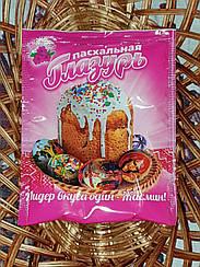 """Глазурь пасхальная """"Жасмин"""" 70 гр"""