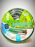 """Шланг для полива """"Meteor"""", Ø 3\4"""" (18мм). 30,50,100 метров .""""Evci Plastik"""", фото 2"""