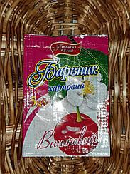 Пищевой краситель вишневый 5 гр