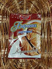 Пищевой краситель коричневый 5 гр