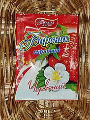Пищевой краситель красный 5 гр
