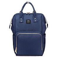 Рюкзак-сумка для мам CyBee Темно-синий