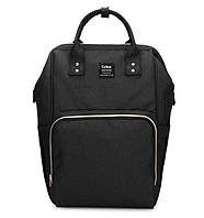 Рюкзак-сумка для мам CyBee Черный
