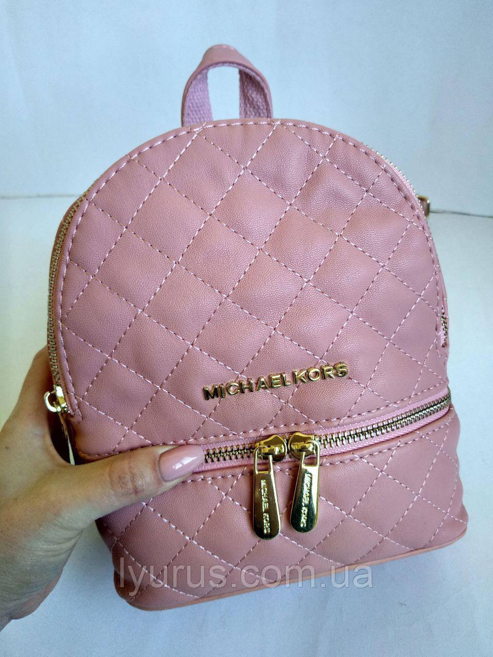 Женский мини рюкзак Michael Kors розового цвета