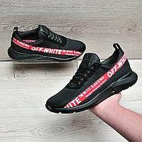 Модные кроссовки в стиле Off White, фото 1