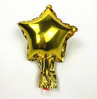 Куля фольгована зірка ЗОЛОТО, 4 дюйма (12 см)