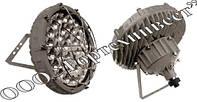 Светильник светодиодный взрывозащищенный ВЭЛАН 31, 1ExdIICT6