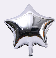Шар фольгированный звезда СЕРЕБРО, 9 дюймов (23 см)