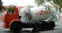 Автобетоносмеситель БЦМ-95 на шасси КАМАЗ-6520