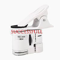 Микроскоп на телефон 9595