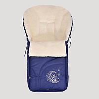 Конверт кокон подстилка для санок и коляски на овчине Синий (030412)