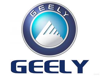 Кенгурятники (обвес) Geely