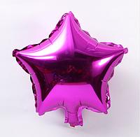 Шар фольгированный звезда МАЛИНОВАЯ, 9 дюймов (23 см)