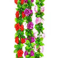 """Лиана Цветочная """"Роза"""" 200см микс расцветок"""
