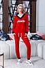 Спортивный костюм женский Стар Реплика