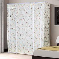 Тканевый шкаф на 3 секции HCX «68130-06» 125х44х165 см. , фото 1