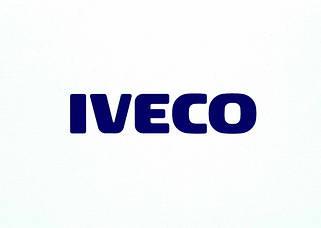 Кенгурятники (обвес) Iveco
