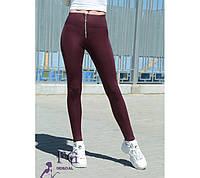 """Модные женские лосины """"Roxy"""" - норма, фото 1"""
