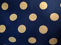 Атлас Горох Синий с Золотом (25 копеек), фото 1