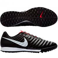 Футбольные сороконожки Nike LegendX 7 Academy TF AH7243-006