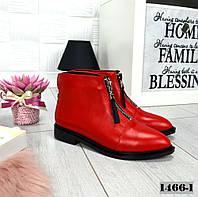 Демисезонные женские кожанные красные ботинки , фото 1