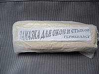 Замазка для окон, авто пластилин, гермепласт, фото 1