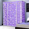 Тканевый шкаф органайзер HCX «68130-08» 125х44х165 см. Сиреневый с рисунком