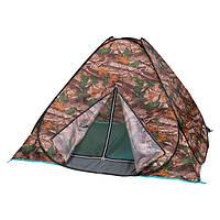 Палатка-автомат комуфляж HX-8140 двухместная