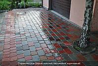 Тротуарная плитка Старая площадь 40 мм - красный