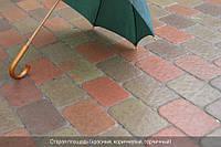 Тротуарная плитка Старая площадь 40 мм - горчичный