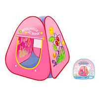 Детская палатка Bambi M 3784 Розовый