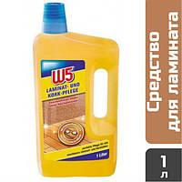 Средство для мытья ламината и корка W5, 1 л