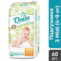 Подгузники Dada 3 Midi (4-9 кг), 60 шт.