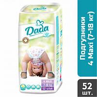 Подгузники Dada 4 Maxi (7-18 кг), 52 шт.