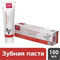 Зубная паста Splat Актив, 100 мл