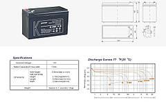 Акумуляторна батарея KSTAR 12V 7.5 AH (6-FM-7.5)