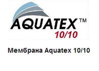 Материал Aquatex™ 10/10
