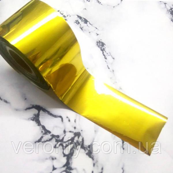 Фольга для дизайну нігтів М-13