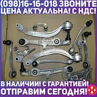 Рычаг комплект AUDI передняя ось (пр-во Lemferder) 31913 01