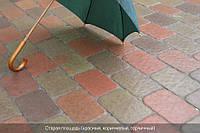 Тротуарная плитка Старая площадь 80 мм - горчичный, фото 1