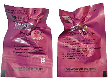 Китайские тампоны, фитотампоны Beautiful Life (до июня 2021 года) - оригинал, вакуумная упаковка!