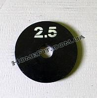 Блин (диск) стальной 2,5 кг (25, 30, 50 мм)