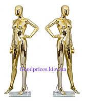 Манекен женский глянцевый золотой
