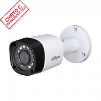 Видеокамера Dahua DH-HAC-HFW1000R-S3 (3.6 мм)