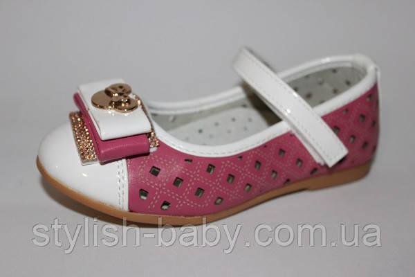 Детские летние туфли ТМ. Солнце для девочек (разм. с 27 по 31), фото 2